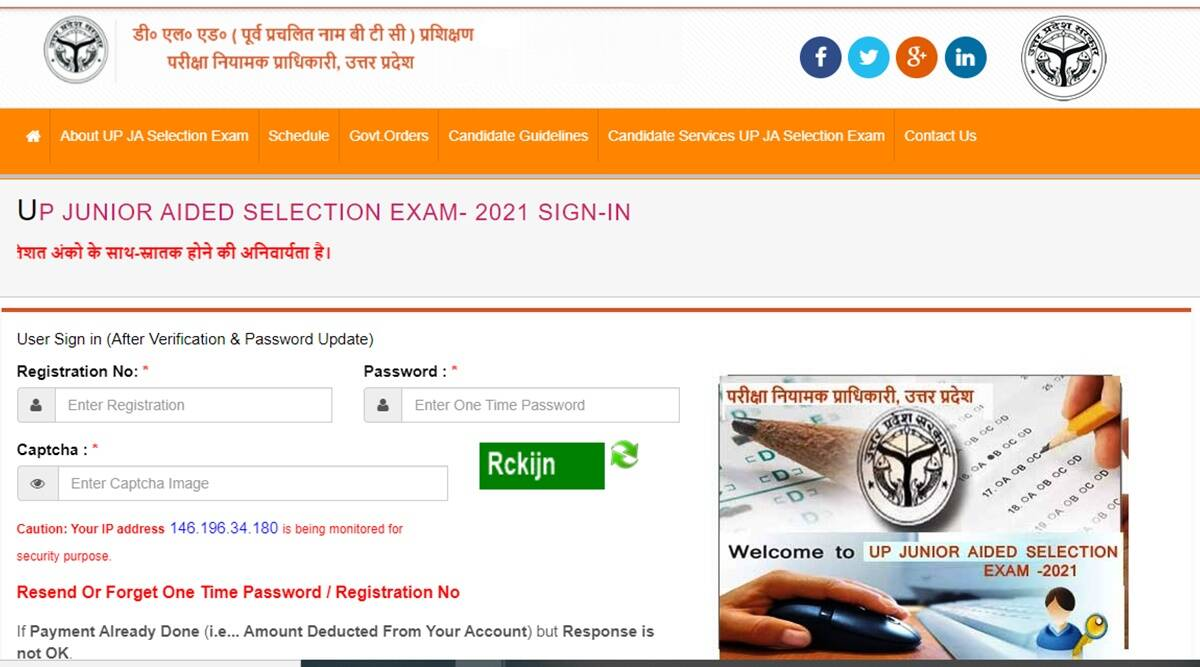 UP Teacher Recruitment 2021: UP Teacher Recruitment admit card released, here is the direct link to download