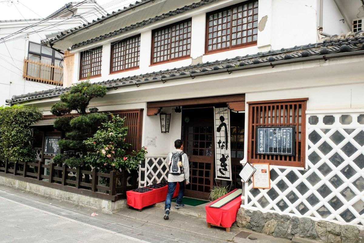 Rokkyu Restaurant in Yanagawa