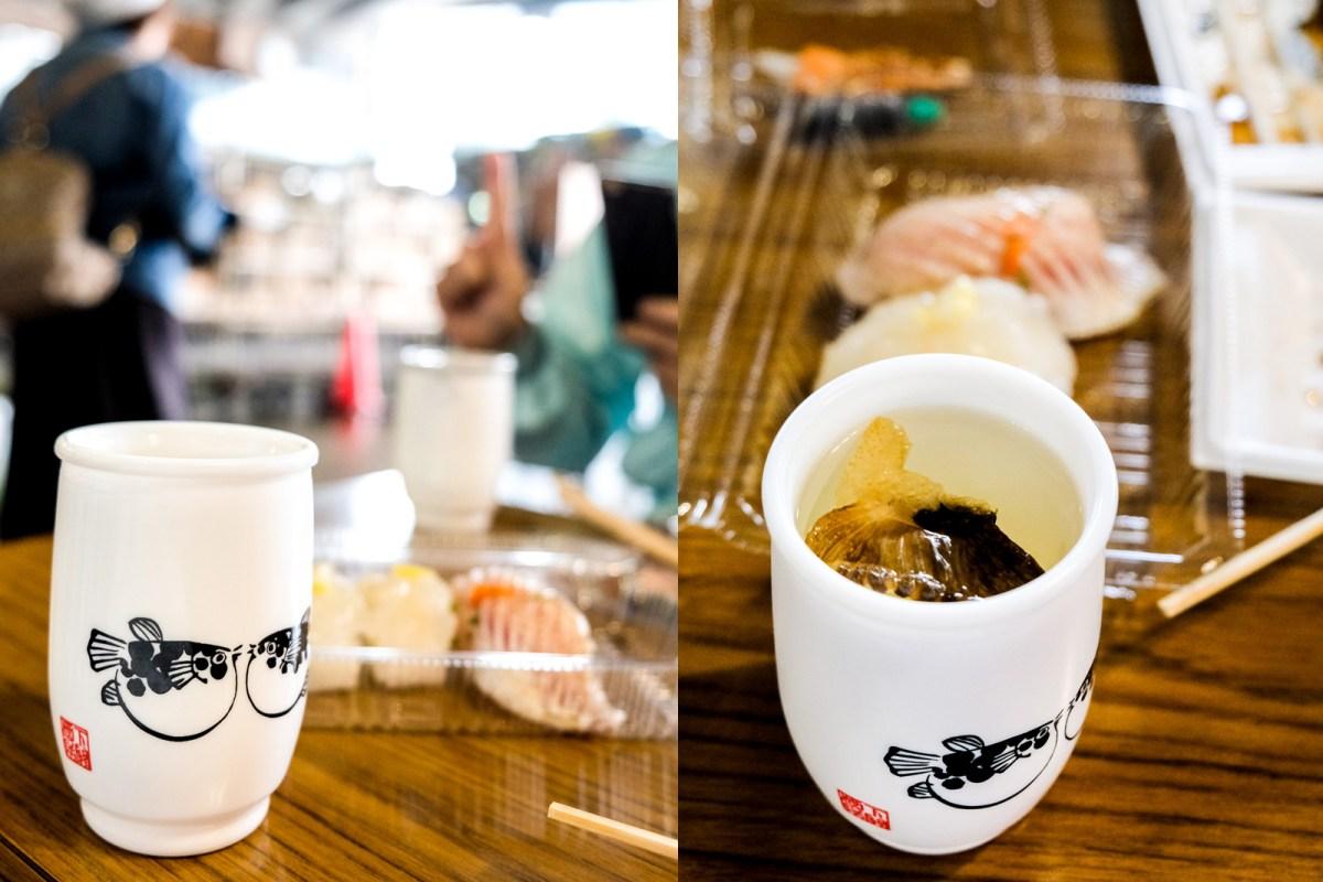 Fugu Sake from the Karato Market