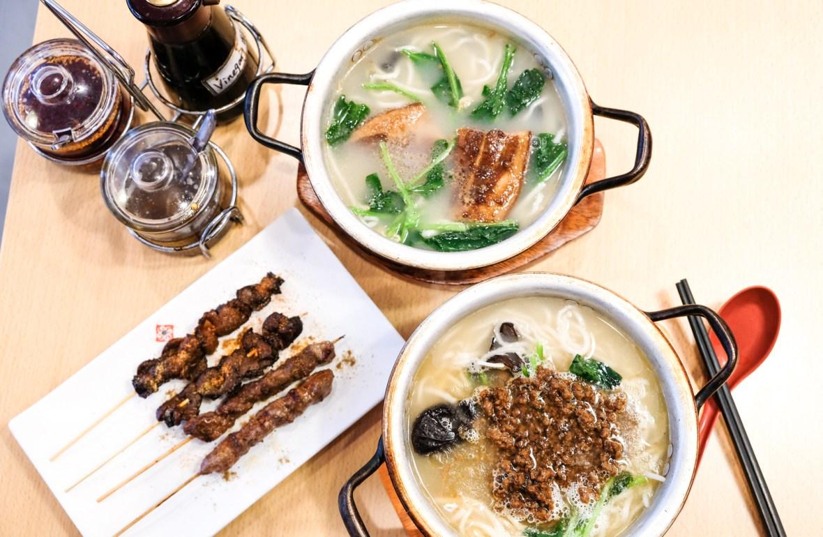 Qin Ma Grill Restaurant - Burnaby, BC