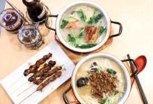 Qin Ma Grill Restaurant (秦媽吾家) – Burnaby
