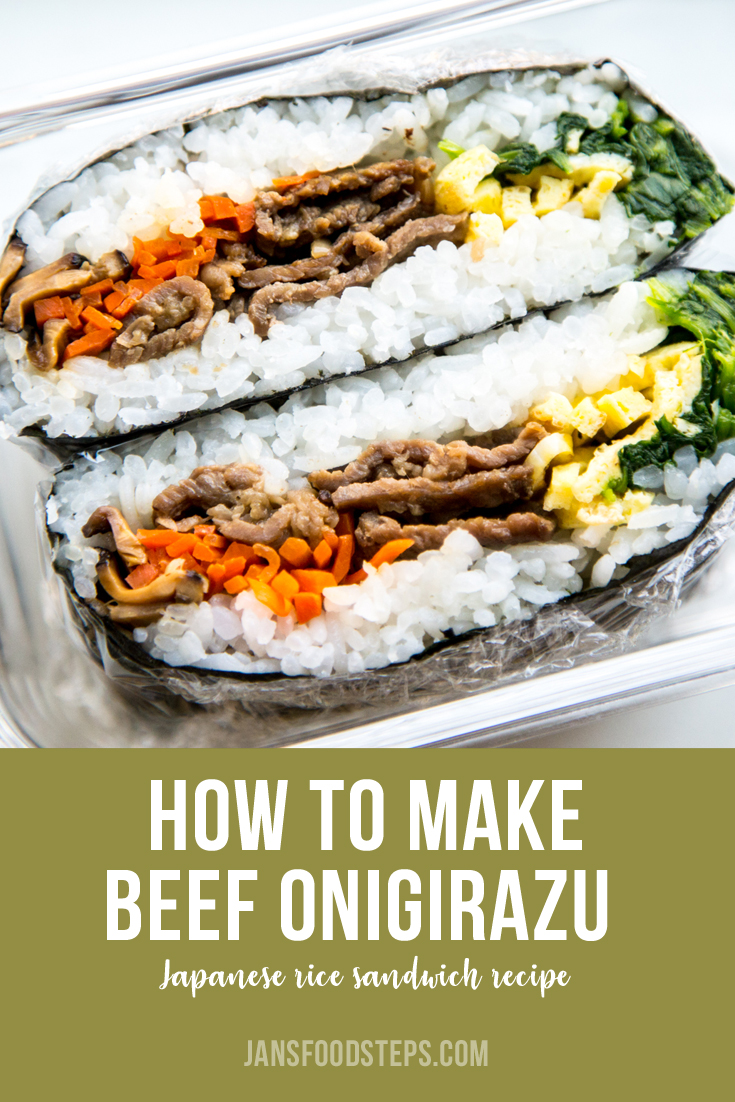 How To Make Beef Onigirazu Recipe