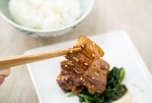 Pork Belly with Soy and Honey Glaze Recipe