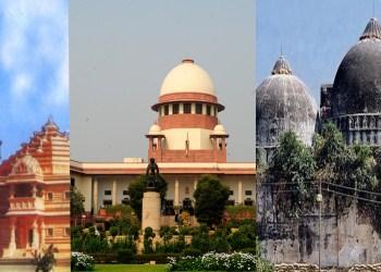 अयोध्या मामले (Ayodhya Case)