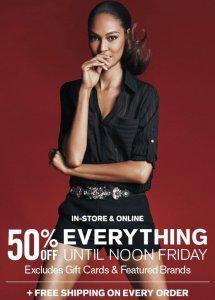 express sale