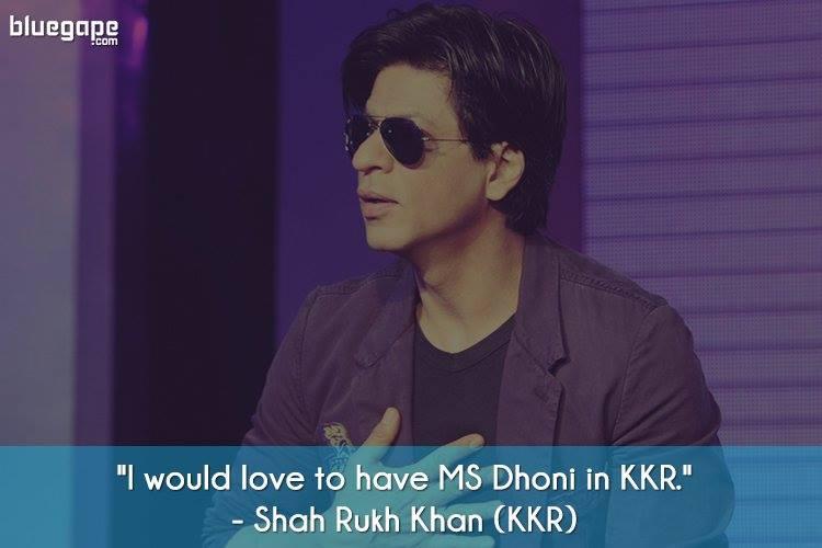 Sharhrukh-Khan-Famous-Quote-Dhoni