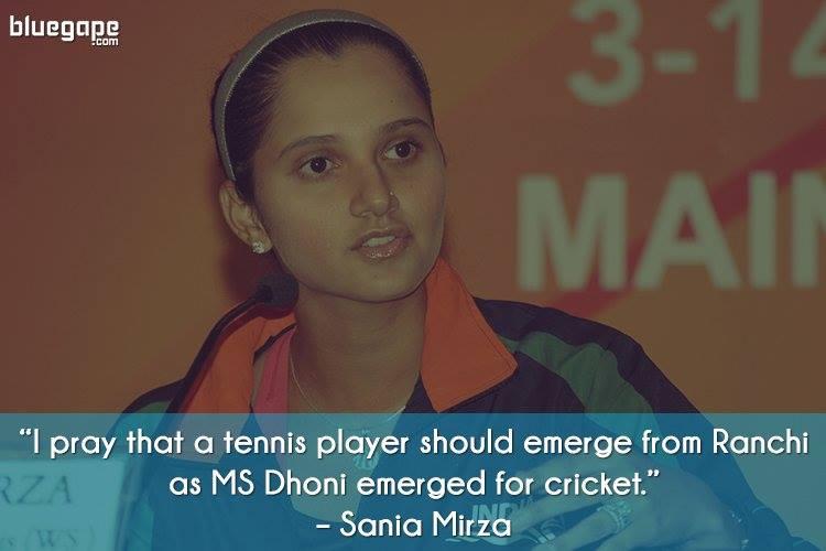 Sania-Mirza-Famous-Quote-Dhoni