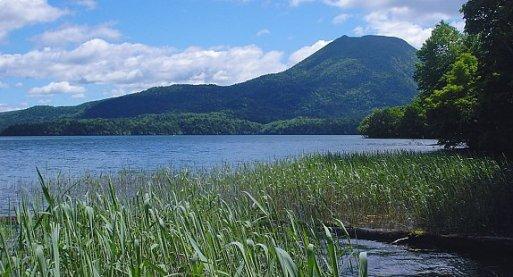 Expectation Lake Akan