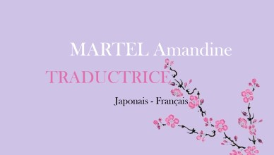 Japan-Heros-Project-Martel-Amandine-Image-Article