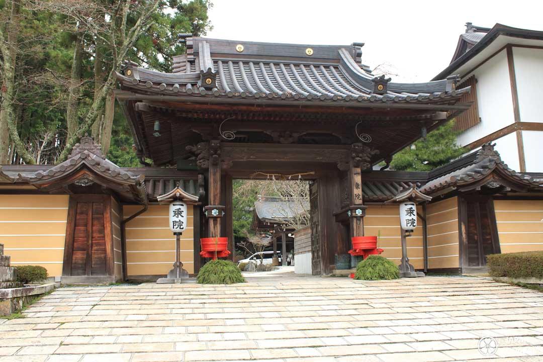 Porte d'entrée du temple Ichijoin.