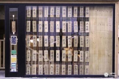 akatsuki-dijon-resto21