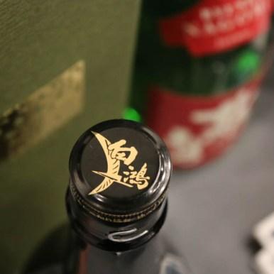 sake-hiroshima-paris-06