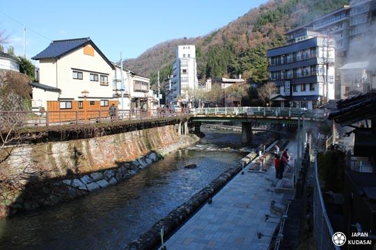 yumura-village-21