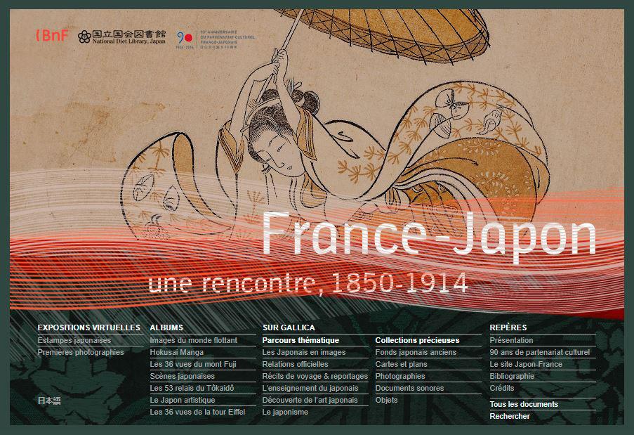 portail japon bnf collection estampes musée virtuel