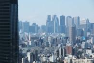 Bunkyo civic center : l'observatoire central de Tokyo
