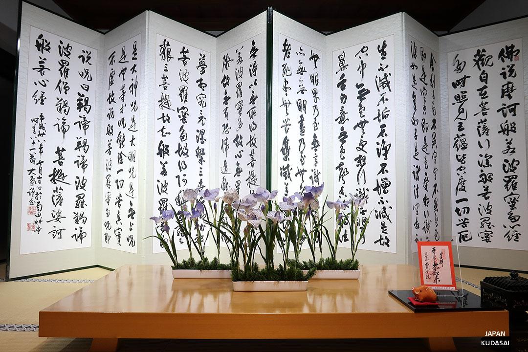 henjoson-in shukubo koyasan temple lodging