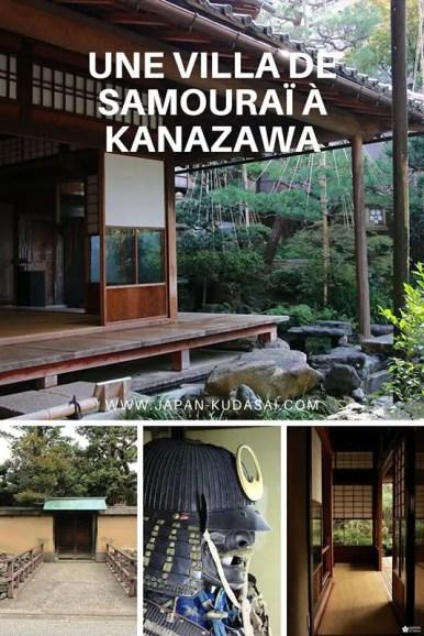 Kanazawa et le quartier Nagamachi (1)