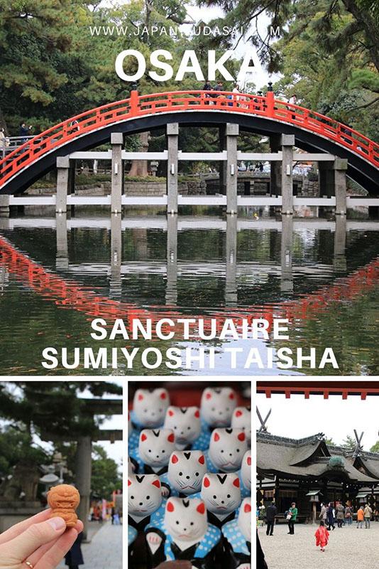 Magnifique sanctuaire de Sumiyoshi taisha à Osaka - célèbre pour son pont rouge en forme d'arche