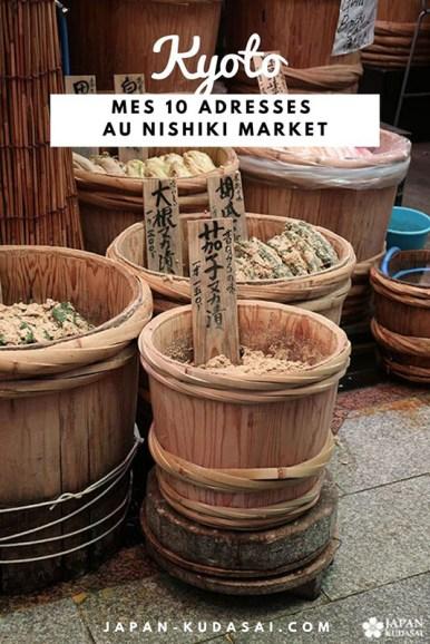 Mes 10 adresses au marché Nishiki de Kyoto