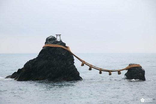 meteo iwa rochers mariés à isa, préfecture de mie, japon