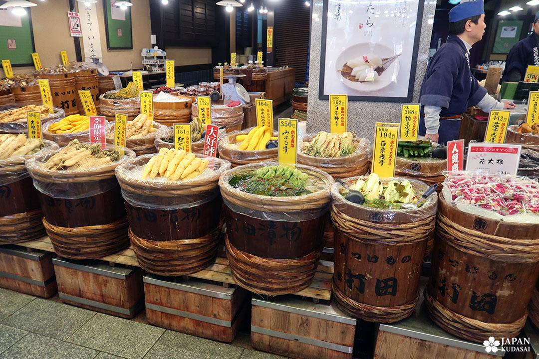 kyo-yasai au nishiki market
