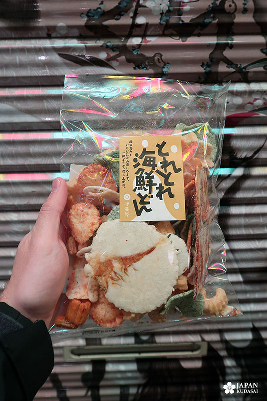 Nishiki market (32)