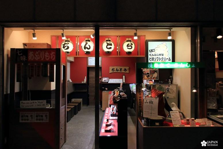 zintaro nishiki market - épices et condiments pour plats japonais