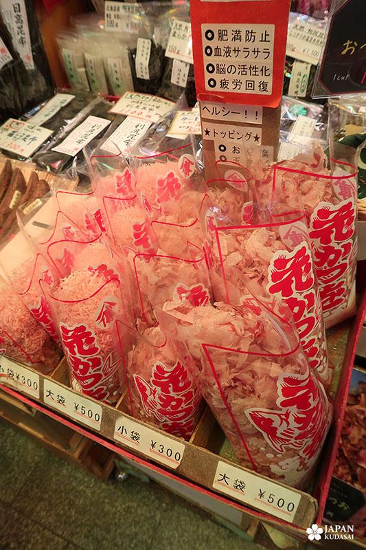 Nishiki market katsuobushi (2)