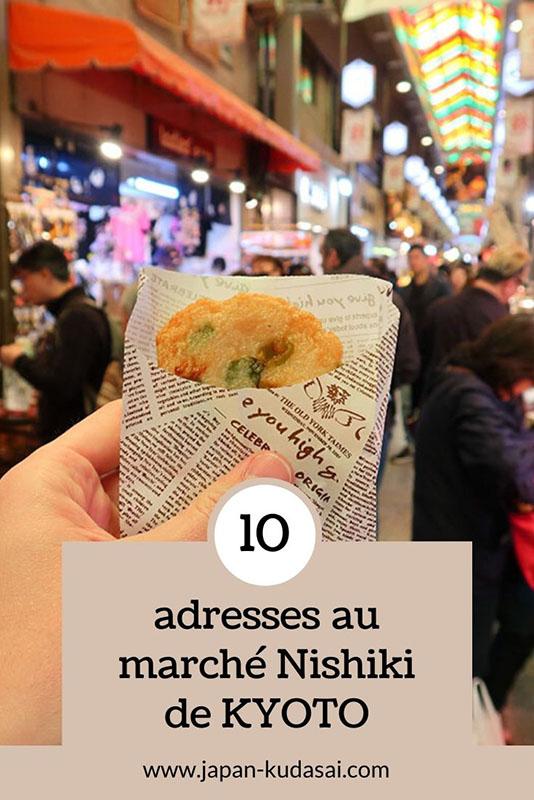 Kyoto : 10 adresses au Nishiki market Japan kudasai !
