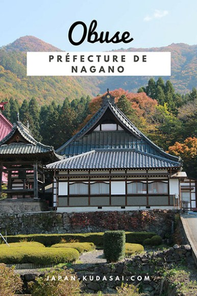 Obuse-nagano-temple (48)