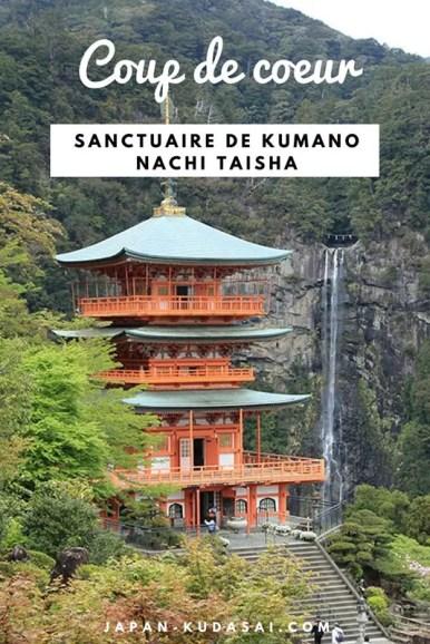 Pagode de Nachi - passage obligé à Wakayama après une ranodnnée sur les chemins de pèlerinage