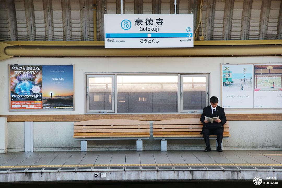 setagaya tokyo odakyu line gotoku-ji station