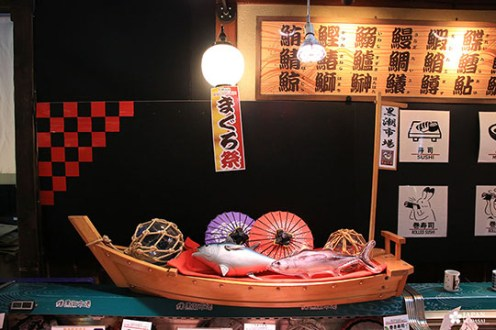 Thon rouge - marché Kuroshio (18)