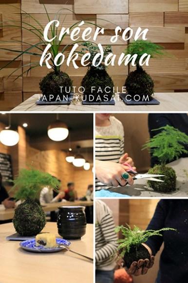 Tuto diy - atelier kokedama - art floral japonais (2)