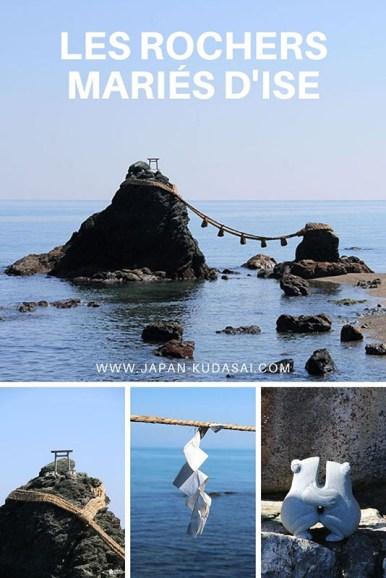 Une vue iconique du Japon - meteo iwa les rochers mariés