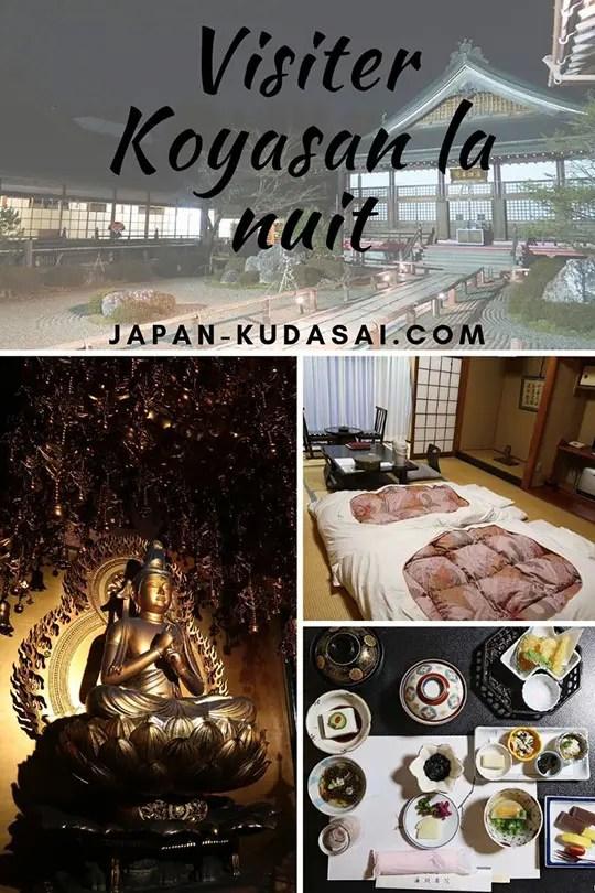 Visiter le mont Koya de nuit #koyasan #wakayama
