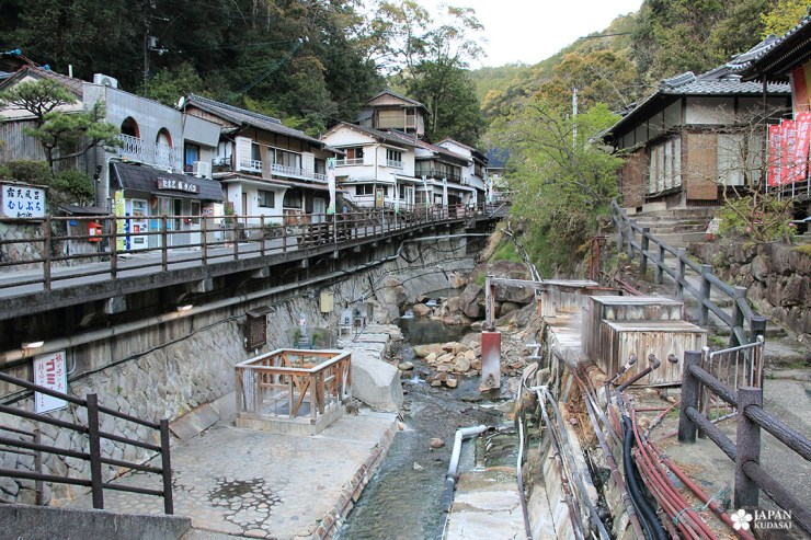 centre de village de yunomine onsen