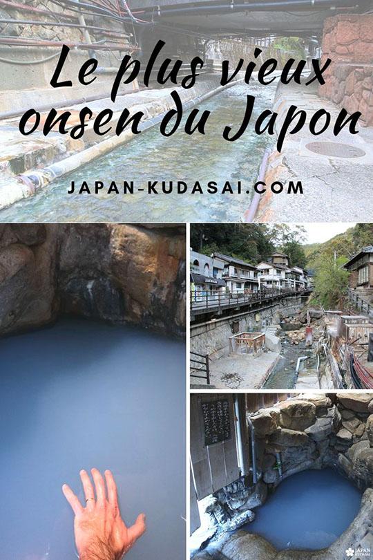 Yunomine onsen, le plus vieux #onsen du #Japon