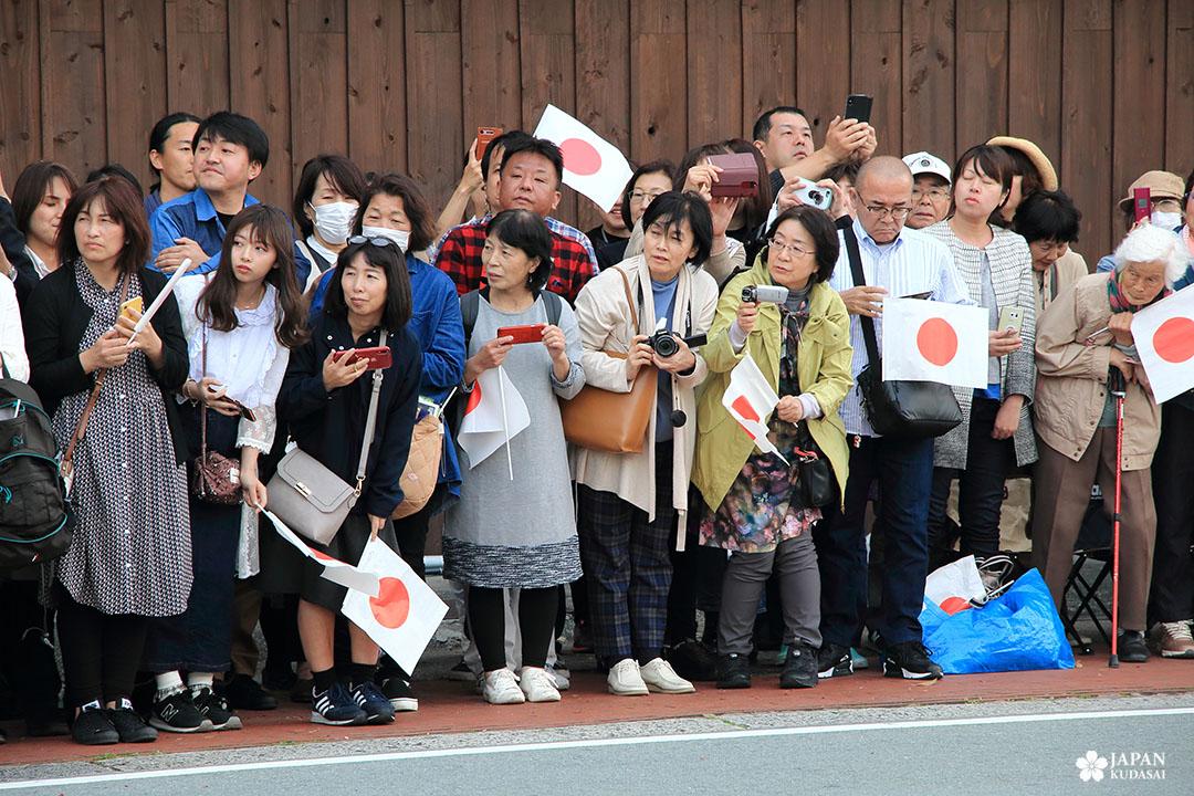 cérémonie abdication empereur akihito