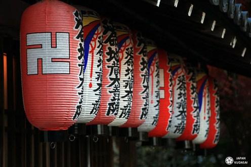 adashino-nenbutsu-ji-kyoto (12)