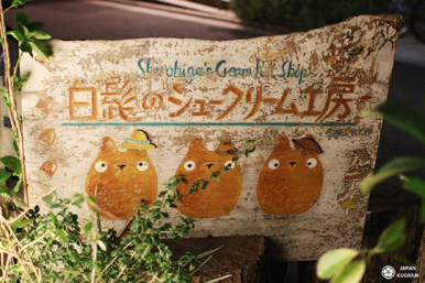 cafe-totoro-puffs cream (8)