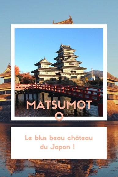 chateau-matsumoto-pin (1)