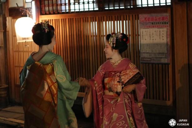 geisha-2016-01