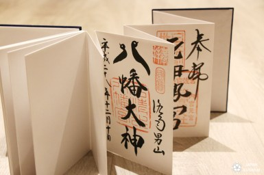 goshuin-valise-04