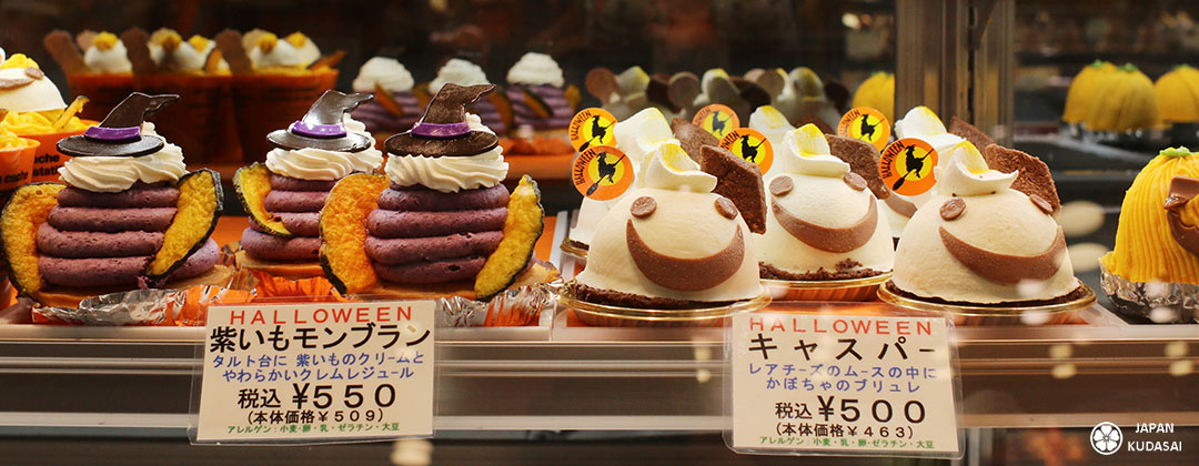gateau halloween tokyo orange fantome et citrouille chantilly