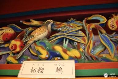 iwashimizu-hachiman-kyoto-05
