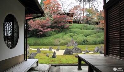 jardin-sec-kyoto-temple-komyo-in (18)