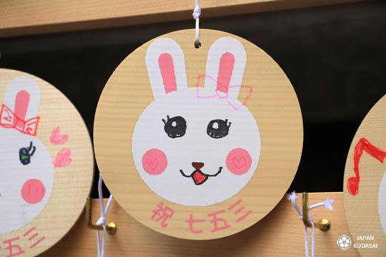 Shichi go san est une fête japonaise pour les enfnats qui se déroule au mois de novembre dans les sanctuaires shinto.
