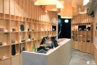 Boutique Kinase : à la découverte de Niigata !