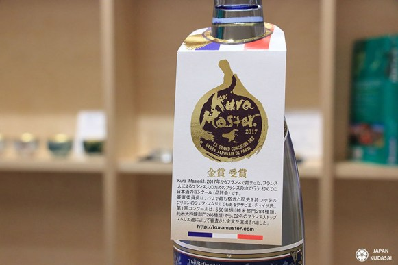 boutique kinase paris bouteille nihonshu sake kuramaster ginjo